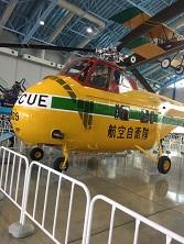 226 エアパーク飛行機.jpg