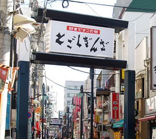 3月9日戸越銀座.png